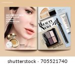 beauty magazine design  set of... | Shutterstock .eps vector #705521740