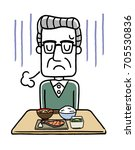 senior male  anorexia | Shutterstock .eps vector #705530836
