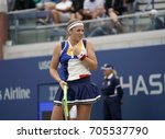 Small photo of New York, NY USA - August 29, 2017: Jelena Ostapenko of Latvia reacts during match against Lara Arruabarrena os Spain at US Open Championships at Billie Jean King National Tennis Center