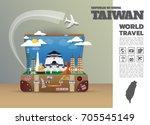 taiwan landmark global travel...   Shutterstock .eps vector #705545149