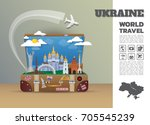 ukraine landmark global travel... | Shutterstock .eps vector #705545239