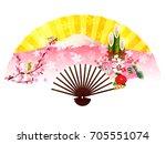 dog new year's card fan icon | Shutterstock .eps vector #705551074