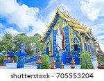 wat rong sua ten or the blue...   Shutterstock . vector #705553204