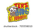 hindi chat stickers   your... | Shutterstock .eps vector #705558010
