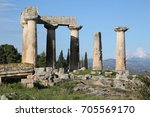 ruins of appollo temple in... | Shutterstock . vector #705569170