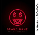 money red chromium metallic logo