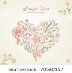 Wedding Card. All Elements...