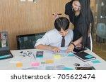supervisors are advisory staff... | Shutterstock . vector #705622474
