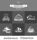vector set of silhouette logos... | Shutterstock .eps vector #705665524