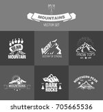 vector set of silhouette logos... | Shutterstock .eps vector #705665536