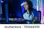 beautiful professional gamer... | Shutterstock . vector #705666550