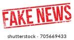 Fake News Stamp