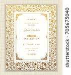 wedding invitation cards in an... | Shutterstock .eps vector #705675040