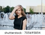 fountain  city  park ... | Shutterstock . vector #705695854