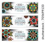 old school tattoo art flowers... | Shutterstock .eps vector #705699133