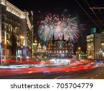 russia  moscow   september 10 ... | Shutterstock . vector #705704779