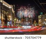 russia  moscow   september 10 ... | Shutterstock . vector #705704779