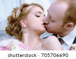 wedding couple on the nature is ... | Shutterstock . vector #705706690