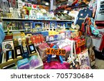 bugis   singapore   aug 24 ... | Shutterstock . vector #705730684