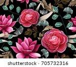 seamless tropical flower  plant ...   Shutterstock . vector #705732316