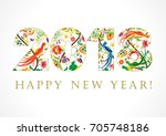 happy holidays card with ethnic ... | Shutterstock .eps vector #705748186