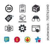 3d tv technology icons. printer ...