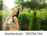 beautiful young woman taking... | Shutterstock . vector #705781744