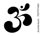 Om Or Aum Indian Sacred Sound....