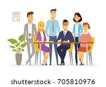 office team   vector cartoon... | Shutterstock .eps vector #705810976