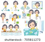 set of various poses of yellow... | Shutterstock .eps vector #705811273