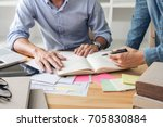 tutor books with friends  young ... | Shutterstock . vector #705830884