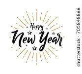 happy new year   vintage  ... | Shutterstock .eps vector #705848866