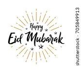 happy eid mubarak   fireworks   ... | Shutterstock .eps vector #705849913