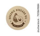 organic avocado oil emblem in... | Shutterstock .eps vector #705869884