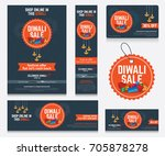 collection of diwali festival... | Shutterstock .eps vector #705878278
