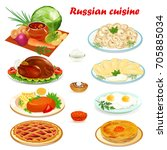 illustration set of russian... | Shutterstock .eps vector #705885034