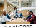 boss leader coaching and... | Shutterstock . vector #705888073