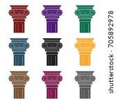 column icon in black style... | Shutterstock .eps vector #705892978