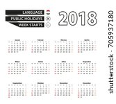 2018 calendar in hungarian... | Shutterstock .eps vector #705937180