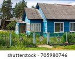 a typical residential wooden... | Shutterstock . vector #705980746