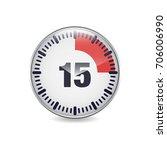 15 minutes time break circular... | Shutterstock .eps vector #706006990