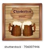vector vintage oktoberfest... | Shutterstock .eps vector #706007446