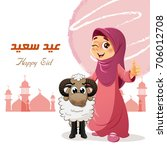 thumb up muslim girl with sheep ... | Shutterstock .eps vector #706012708