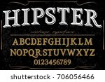 Stock vector vintage font handcrafted vector named hipster 706056466