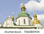saint sophia's cathedral domes  ... | Shutterstock . vector #706080934