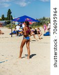 odessa  ukraine   august 26 ... | Shutterstock . vector #706095964