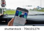 montreal  canada   august 22 ... | Shutterstock . vector #706101274