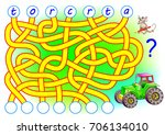 logic puzzle game for study... | Shutterstock .eps vector #706134010