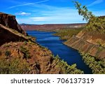 Billy Chinook - View in The Cove Palisades State Park - Lake Billy Chinook - Deschutes River arm - near Culver, OR