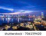 night view of modern chinese... | Shutterstock . vector #706159420